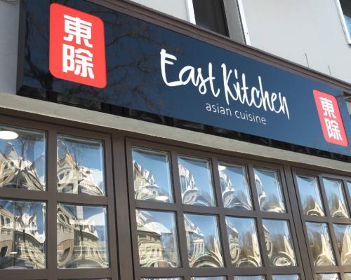 EastKitchen